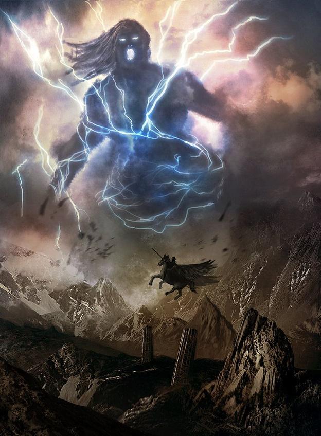 Зевс в гневе