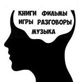Мозг забит информацией