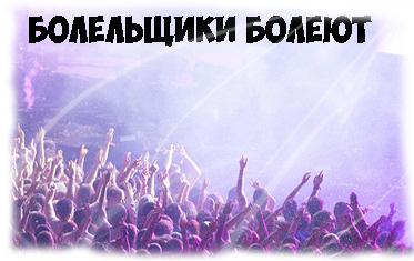 С толпы снимают эмоции