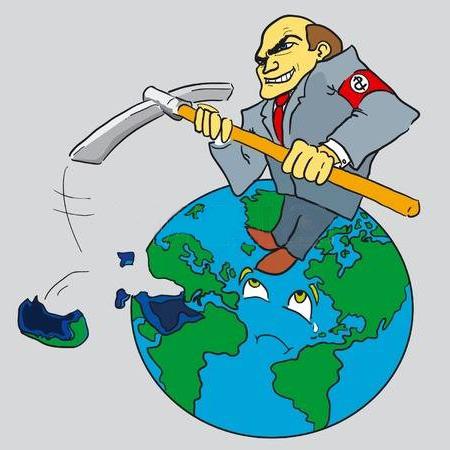 Уничтожение земли